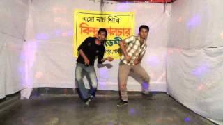 Just Do it Shahid kapur song dance