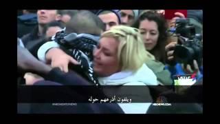 مسلم معصوب العينين يعانق الفرنسيين (فيديو)