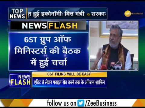 GST: Fourth Meet of group of ministers