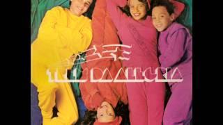 Trem da Alegria (1988) - Disco Completo