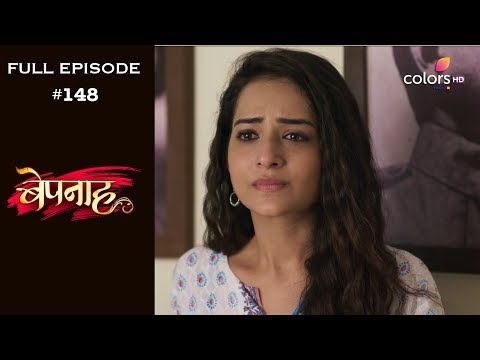 Bepannah – 9th October 2018 – बेपनाह – Full Episode