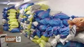 Сверхприбыльная таможня  как контролируют контрабанду в Украине?   Больше чем правда, 23 01 2017