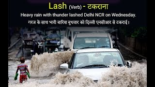 Meaning of Lash in Hindi - HinKhoj Dictionary