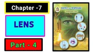 Part-4 lenses ch-7th science class 10th new syllabus maharashtra board.