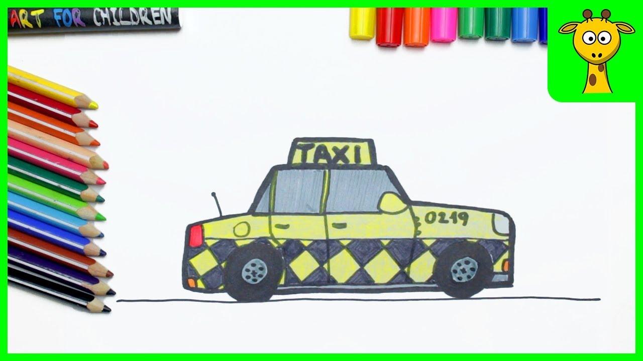 НЬЮ-ЙОРК ТАКСИ Рисование для детей | Раскраски для малышей ...