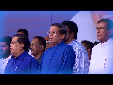 SLFP Song - SLFP 66th Anniversary celebrations- 2017.09.03