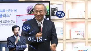 대중명품 애터미  회사소개 박한길회장