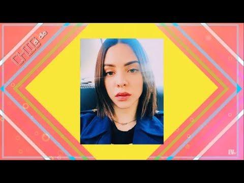 Sheryl Rubio admite que sí estuvo con Gustavo Elis - Chic al Día - EVTV 10/29/18 Seg 4