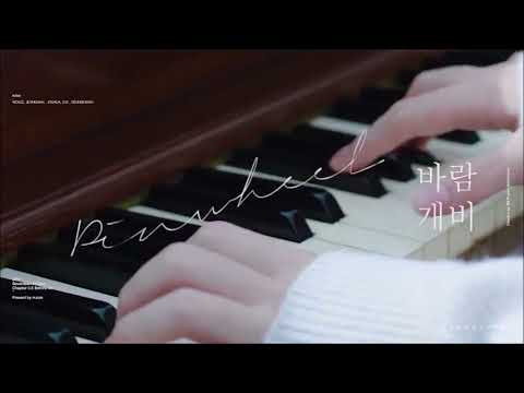 "[3D AUDIO] SEVENTEEN Vocal Team ""Pinwheel"" (바람개비)"