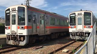 名松線家城駅 キハ11形 発車