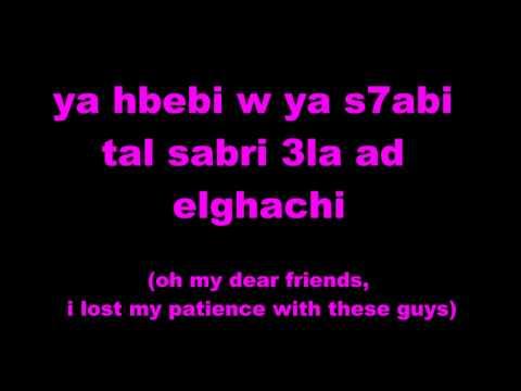 Cheb Rayan - Goulou l'Mama (Feat. Jalal El Hamdaoui) with lyrics and english subtitle.mpg