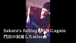 Bilingual cover. Footdrum-plus使用 C,G,Am,Em,F,G,C 泣かないで just ...