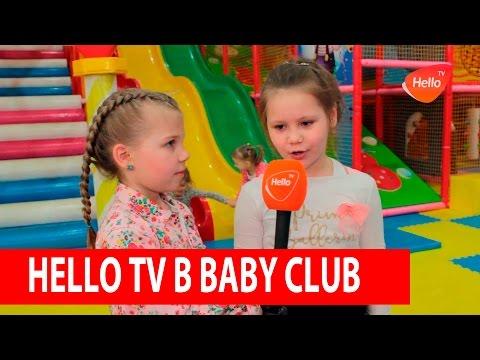 Детская комната BABY CLUB в ТРЦ Акварель| Это Волгоград, детка | Видео из Волгограда