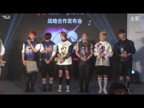 [HD] 131111 NU'EST- M Debut Press Conference