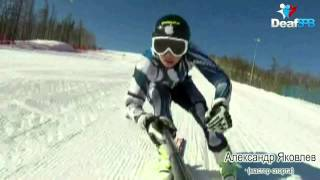 Зимняя сурдлимпиада 2015 (DeafSPB)