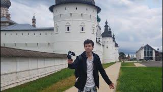 АВТОПУТЕШЕСТВИЯ: Кремль Ростов Великий  - Озеро Неро (Ярославская область) 2020