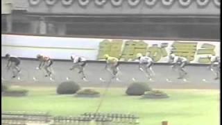 第33回高松宮杯競輪(びわこ)決勝戦