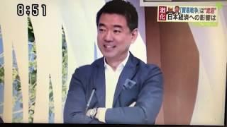 Popular Videos - ウェークアップ!ぷらす