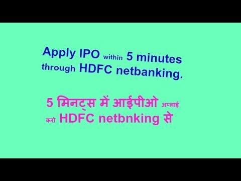 How to apply IPO through HDFC netbanking