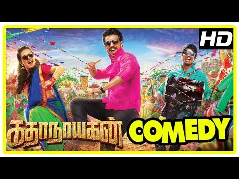 Thumbnail: Katha Nayagan Movie Full Comedy Scenes | Vishnu Vishal | Catherine | Soori | Rajendran | Manobala