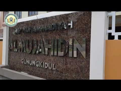 pagar-minimalis-modern-|-smp-muhammadiyah-al-mujahidin-gunungkidul-2021