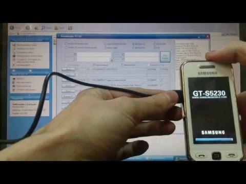 Прошивка Samsung S5230 Разблокировка S 5230 Сброс настроек