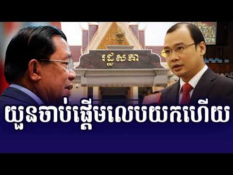 Cambodia TV News CMN Cambodia Media Network Radio Khmer Night Thursday 08/17/2017