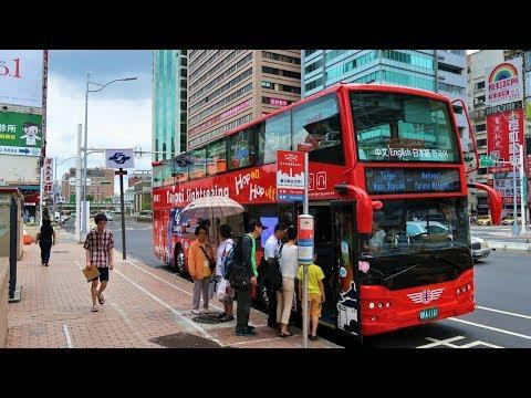 Taipei Sightseeing 台北市雙層觀光巴士 HD (Aug. 23, 2017)