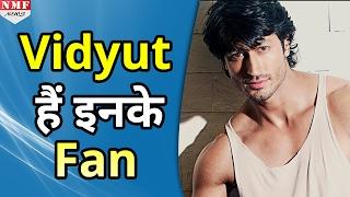 Vidyut हैं इनके Fan, Film commando 2 के लिए चले Varanasi