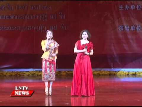 Lao NEWS on LNTV: Cultural performance marks 55 years of Laos-China diplomatic relations.27/4/2016
