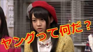 【おバカ発言】木崎ゆりあ「ヤングって何だ?」【SKE48】 AKB48&元SKE48...