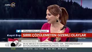 Ertan Özyiğit ve Beyza Hakan ile Kayıt Dışı - Hamza Yardımcıoğlu (29.09.2018)