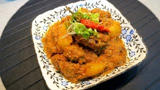 Quick and Easy Beef Rendang