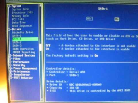 Проблема загрузки No Boot Device Available Strike F1 Dell