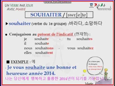 French Souhaiter Youtube
