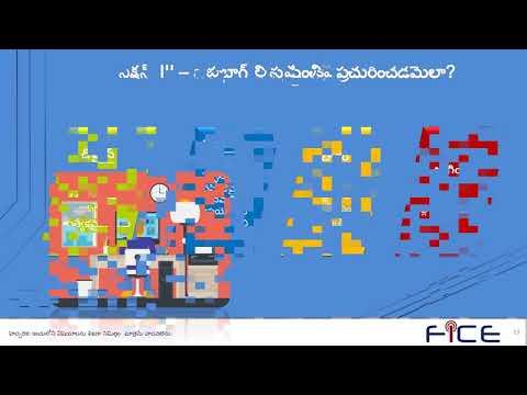 Digital literacy - internet literacy training in Telugu