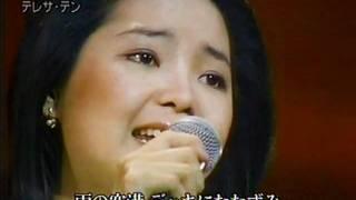 1960年代~1980年代・総集編-3/5