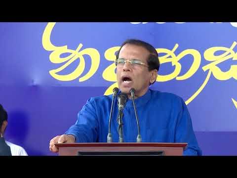 SLFP meeting - Anuradhapura - 2018/01/10