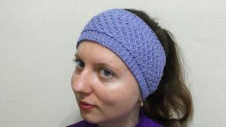 Повязка на голову спицами. Вяжем спицами. // Knitting headband