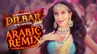 Dilbar Arabic Version Remix | Bass Boosted | Nora Fatehi & Fnaire | Bharat Bass
