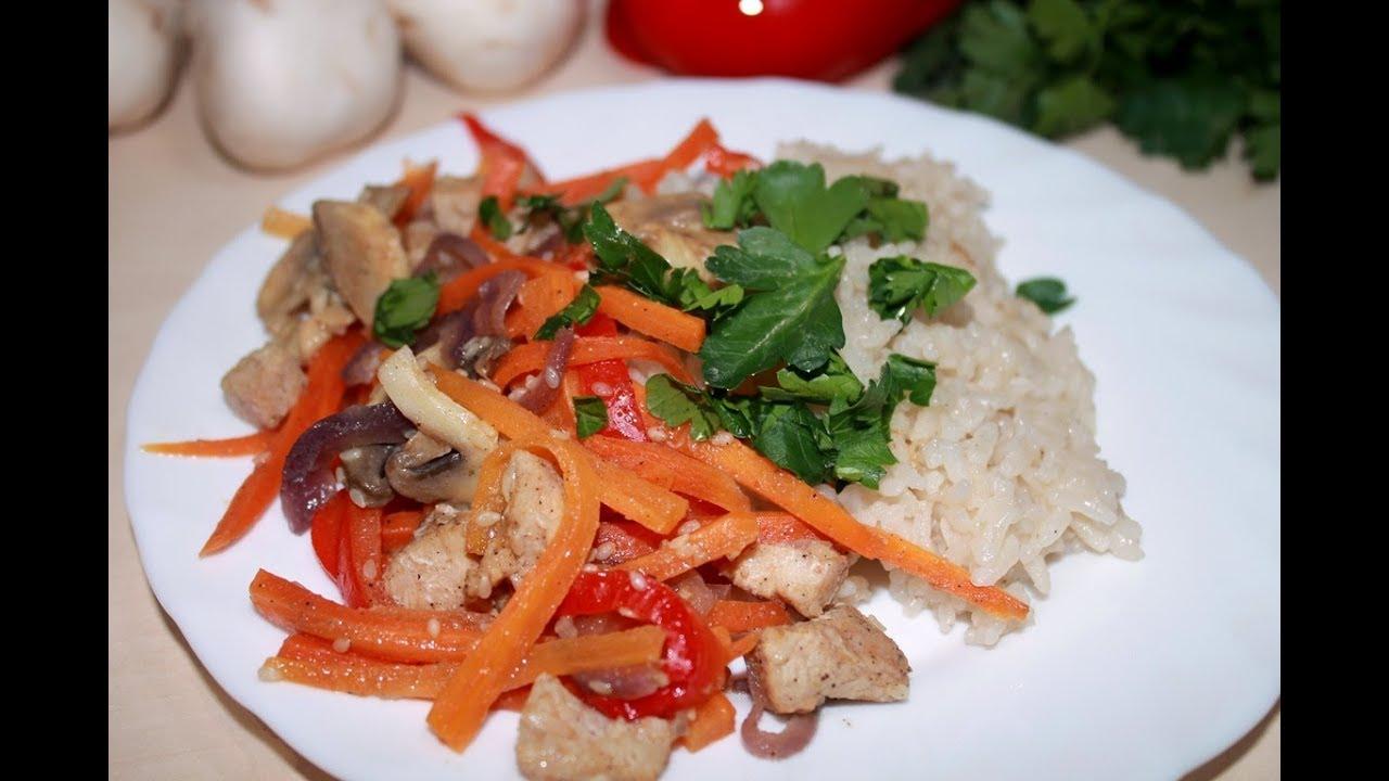 Ужин из риса в мультиварке