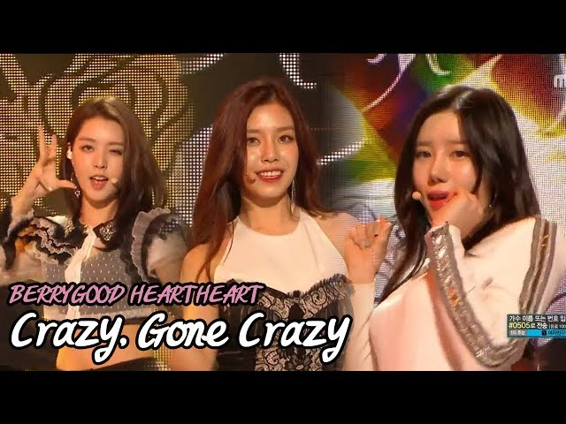 [HOT] BERRYGOOD HEARTHEART - Crazy, Gone Crazy, 베리굿 하트하트 - 난리가 난리가 났네 Show Music core 20180519
