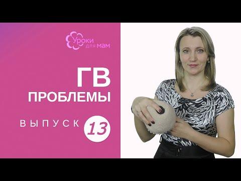 Плоские соски: как кормить грудью?