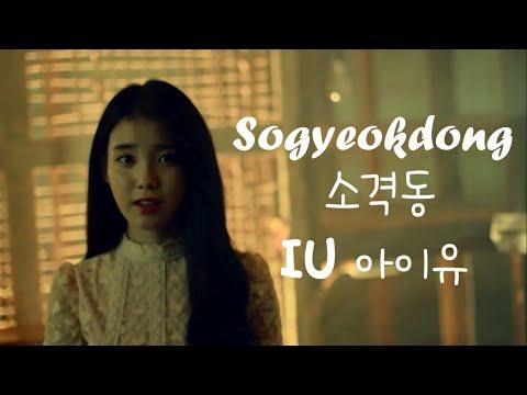 [K/R/T] Seo Taiji & Boys // I Know ... - songprints
