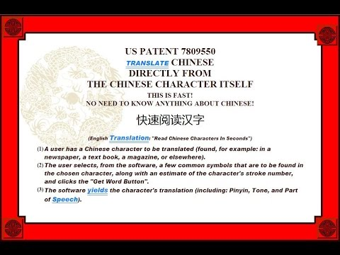 Read Chinese Characters in Seconds