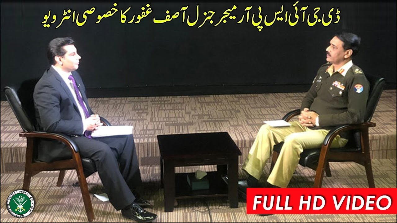 Exclusive Interview of DG ISPR with Arshad Sharif | ARY News - 02 Jan 2019