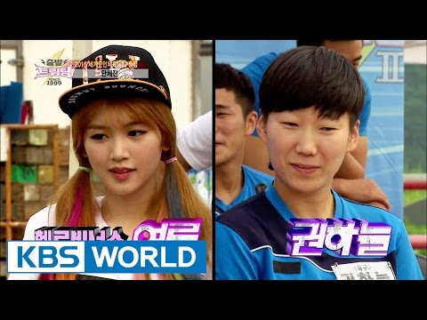 Let's Go! Dream Team II | 출발드림팀 II : The 2015 CISM World Games Special (2015.09.03)