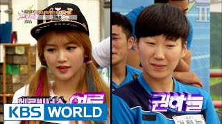 let's Go! Dream Team II   II : Vault Jump Special! (2015.01.01)
