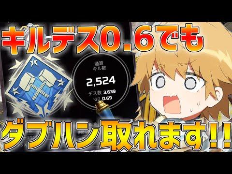 【APEX】一ノ瀬さんとついにダブハンを獲った男によるランクマッチ!!【にじさんじ/エクス・アルビオ】