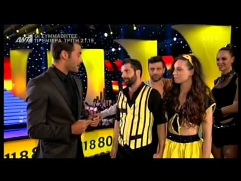 Kostas Martakis - Dancing With The Stars 5 (1rst Live)